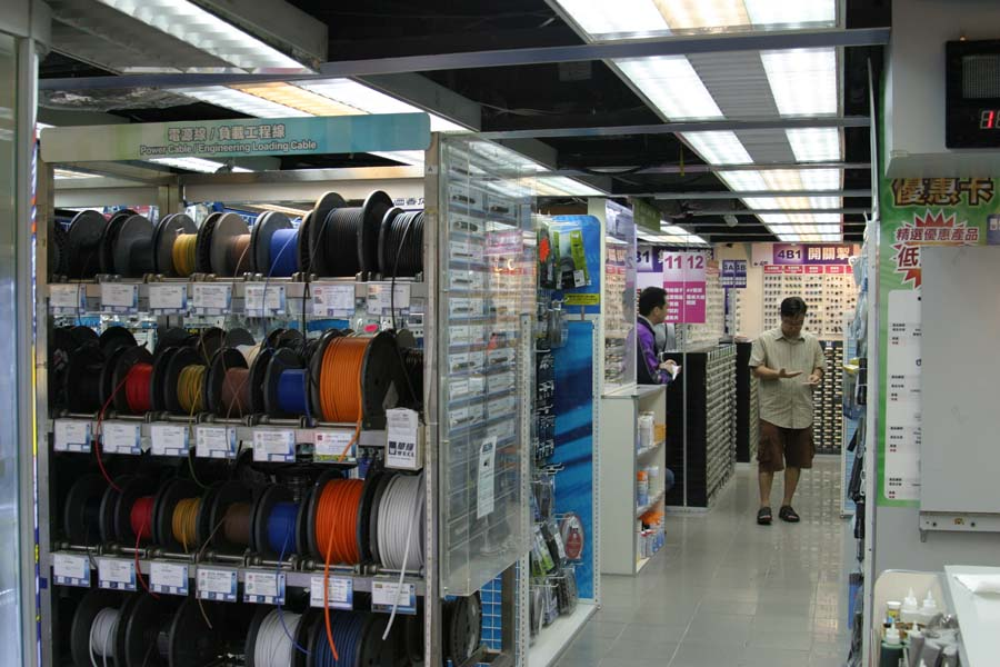 Electronics Megastore in Hong Kong