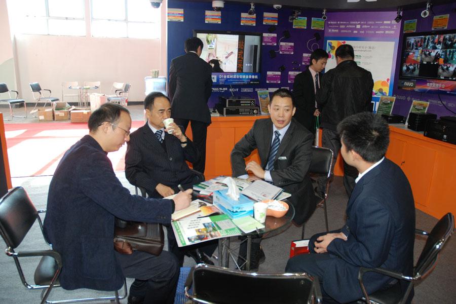 2010 北京安防展會