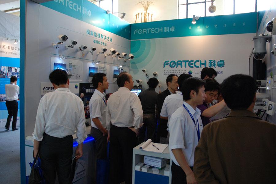 2011 上海安防展