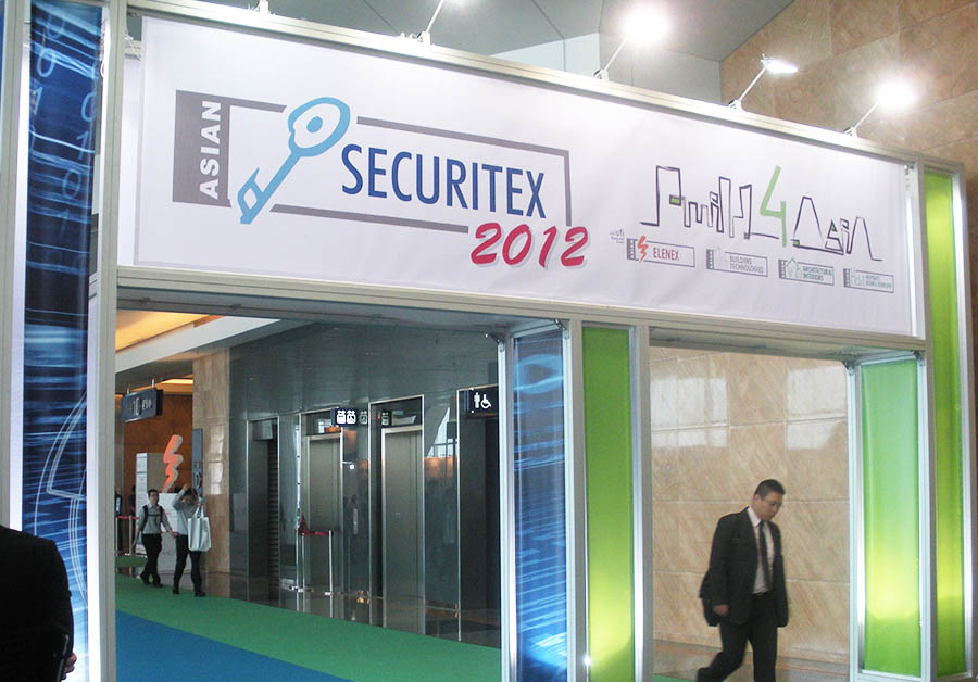 2012 Asian Securitex