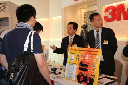 2013 華輝科技群英會