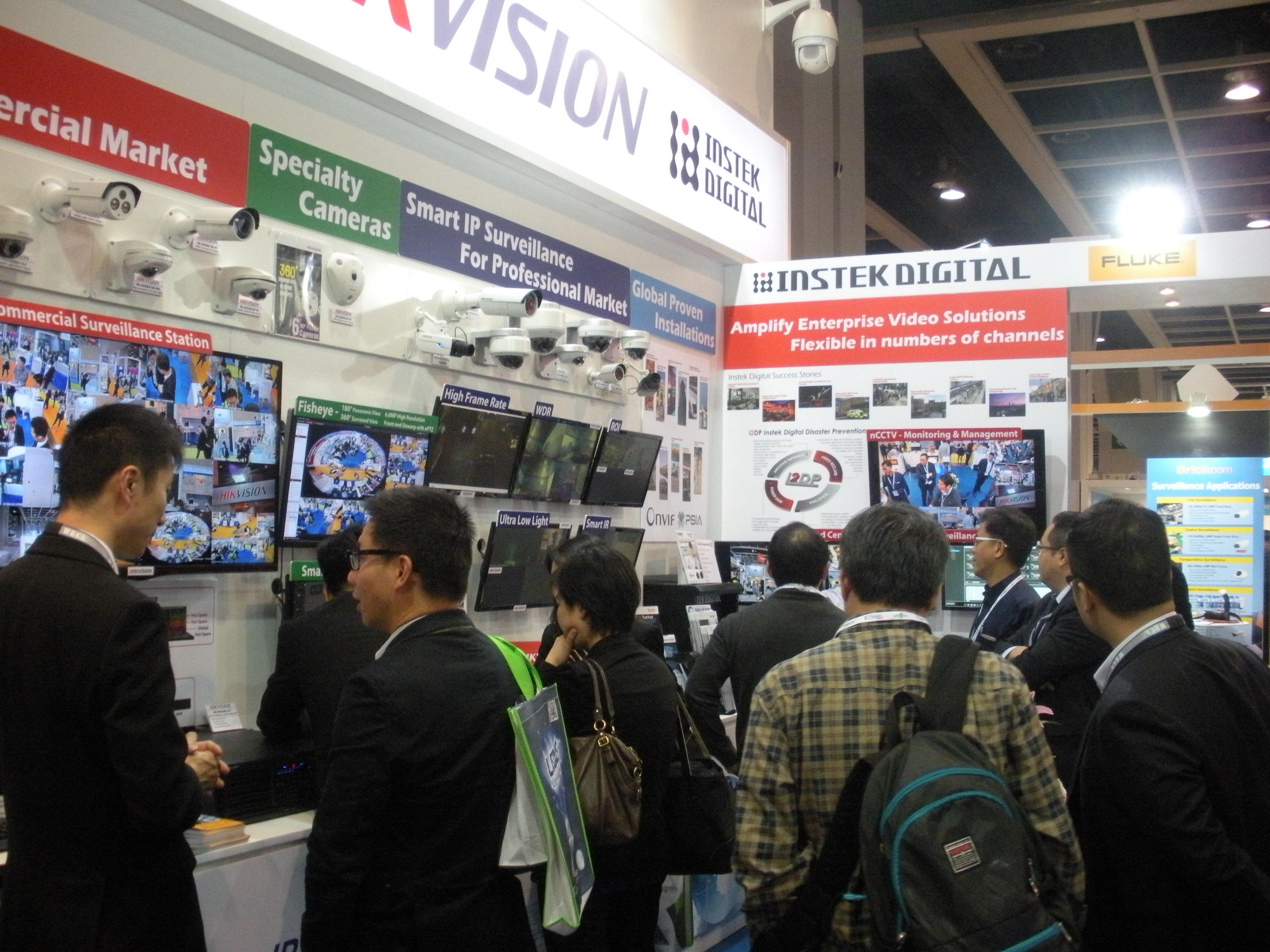 2014 亞洲安防展