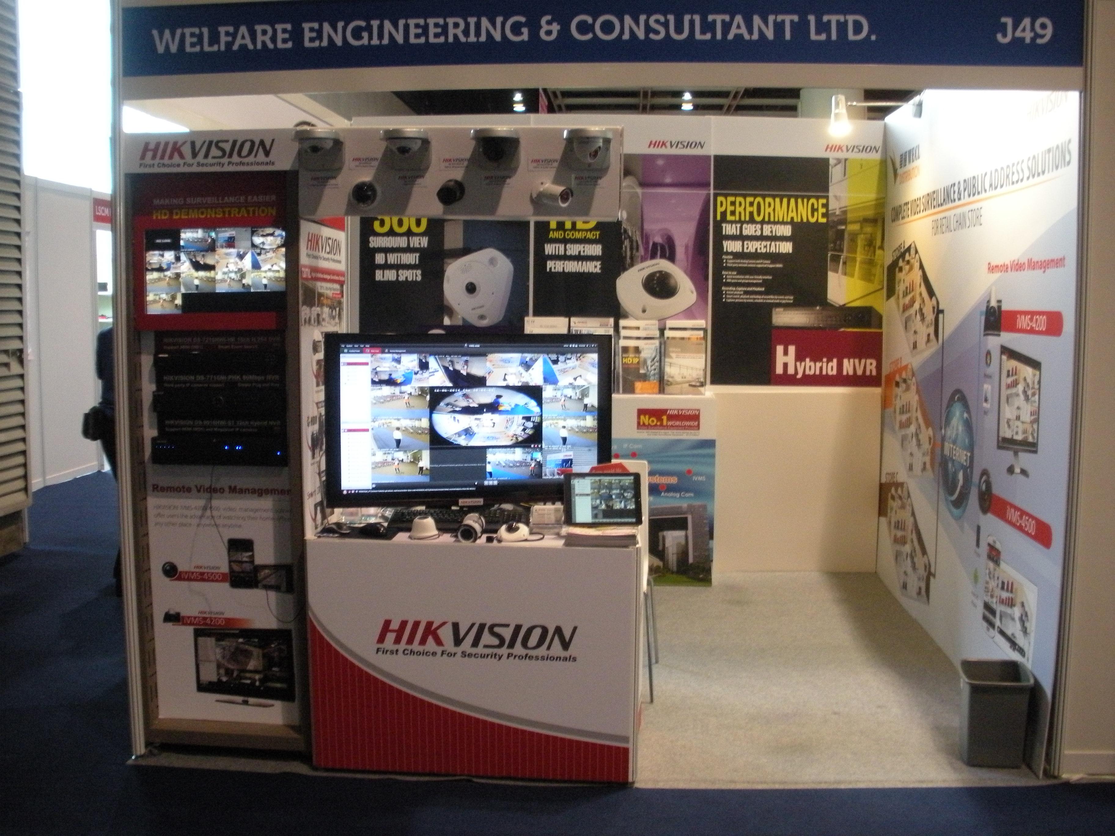 2014 亞洲零售博覽會