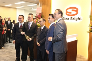 Sino Bright New Head Office Opening