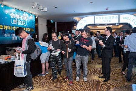 Technology Elite Forum 2016