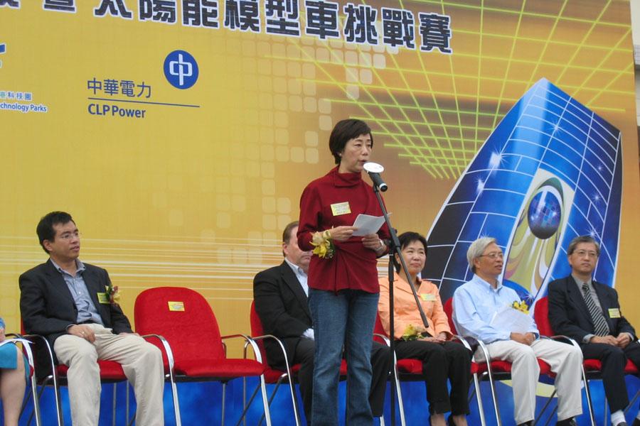 华辉赞助-太阳能模型车挑战赛