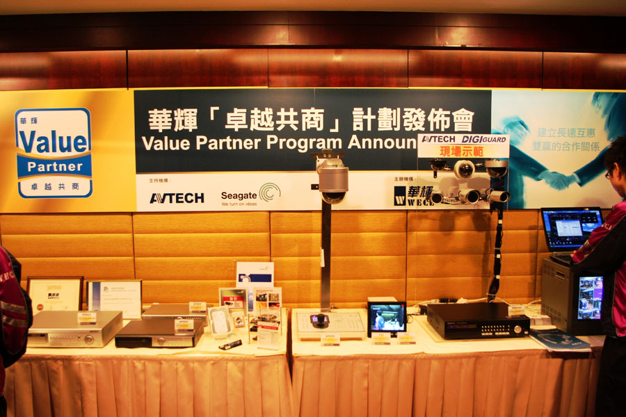 Value Partner Program Announcement